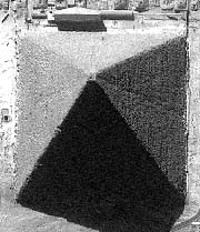 The concave sides of the Great Pyramid of Giza